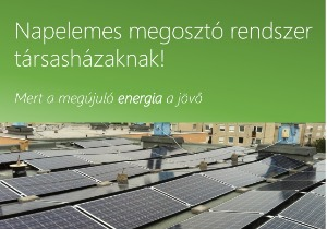EasyGreen_solution_01.jpg
